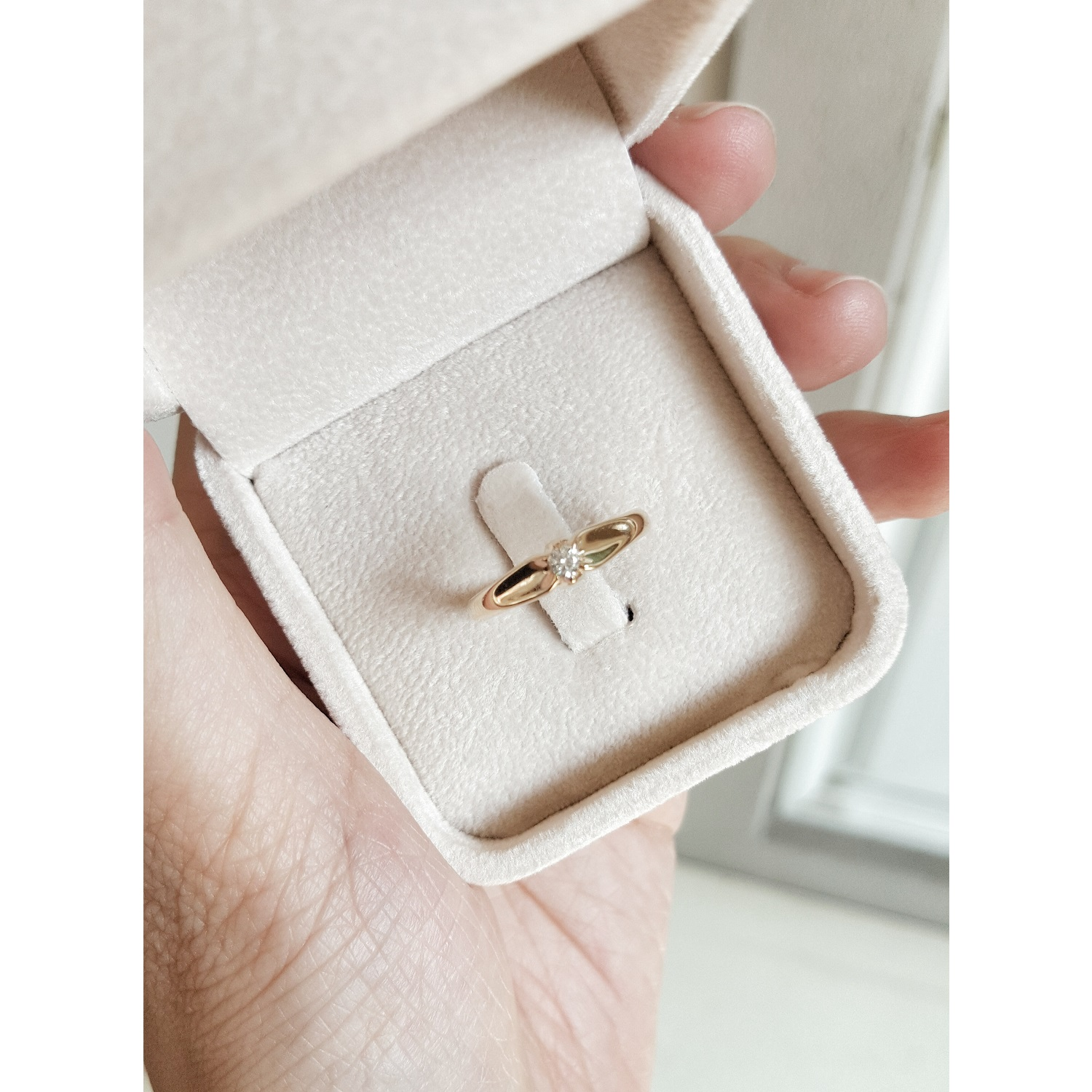 FROU FROU Butterfly Ring Set with 7 Pointer Diamond